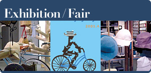 Exhibition/Fair