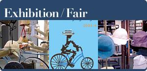 Exhibition/Fair