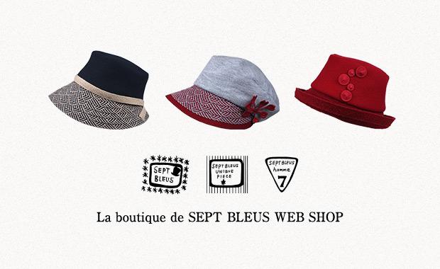 La boutique de SEPTBLEUS WEB SHOP