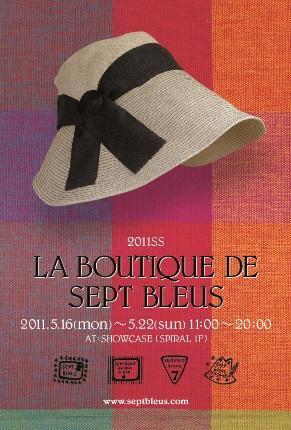 la-boutique-de-sept-bleus2011ss
