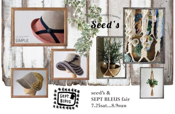seeds&septbleus